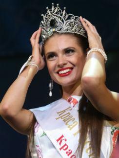Анастасия Трусова