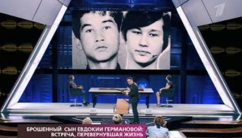 Халисов и Ерохин