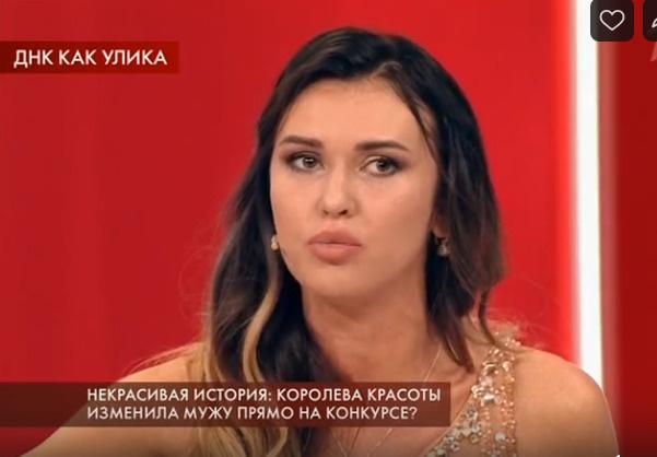 Евгения Гуранда обвинила мужа в домашнем насилии