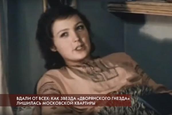 Когда-то актрису пригласили в кино из-за ее яркой внешности
