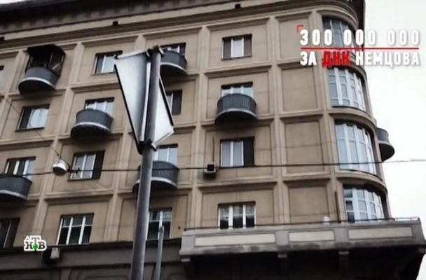 Борис Немцов-младший стал обладателем квартиры отца