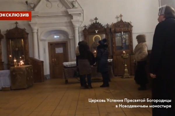 9 января состоялось прощание с внучкой Брежнева