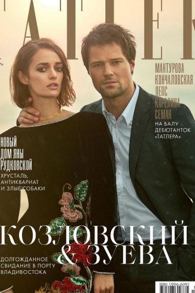 Ольга Зуева и Данила Козловский на обложке октябрьского номера журнала Tatler