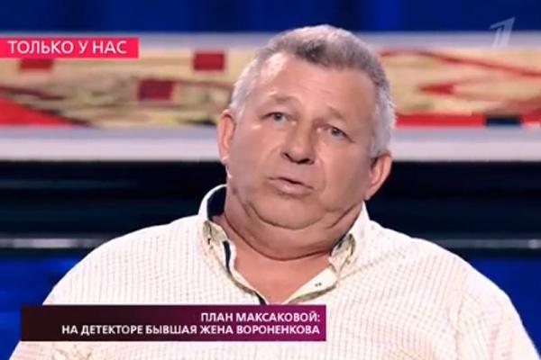 Друг Вороненкова, Евгений