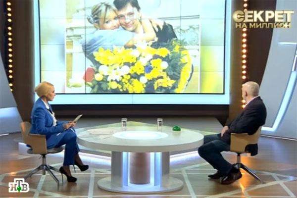 Во время передачи показали свадебное фото Ирины Климовой и Алексея Нилова