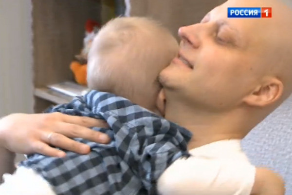 Андрей вместе с сыном