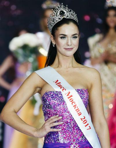«Мисс Москва-2017» Елизавета Лопатина