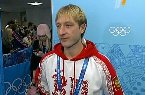 Евгений Плющенко после снятия с соревнований