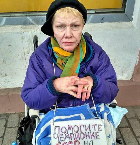 Елена Слипаченко