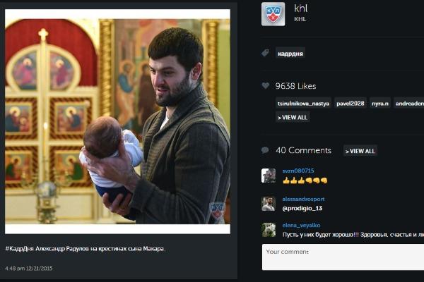 Таинство прошло в московском Храме