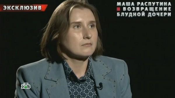 Старшая дочь Маши Распутиной Лидия