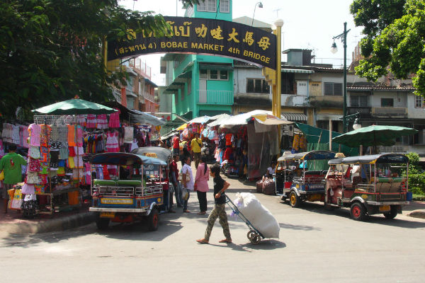 Рынок одежды Бо Бе