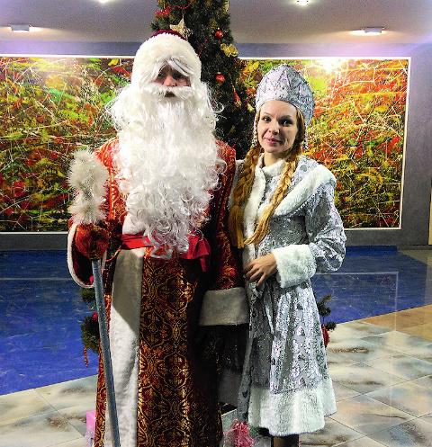 Счастье от Деда Мороза и Снегурочки - в подарок