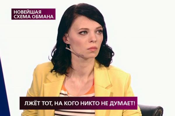 Татьяна на шестом месяце беременности