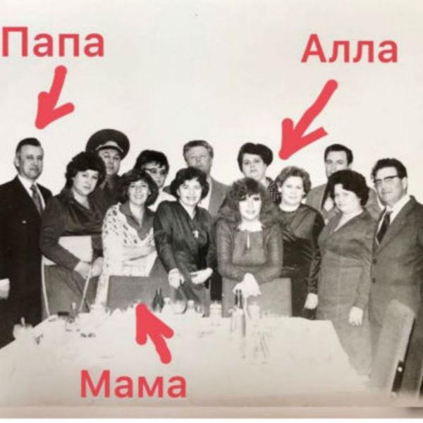 «Фотобомба из прошлого! 1979 год. ГДР. Мои родители на ужине с Аллой», – подписал снимок Максим