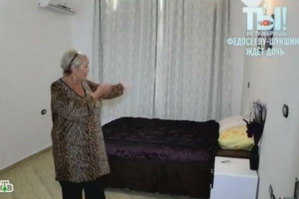 Спальня в египетской квартире Анастасии