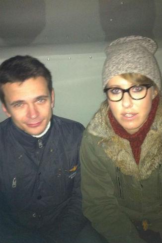 Ксения Собчак и Илья Яшин 15 декабря были вместе задержаны на Лубянке
