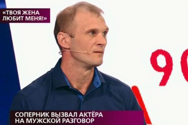 Сергей Гудзь хочет воспитывать Мирона