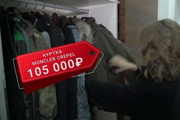 Федор Смолов покупает вещи исключительно в элитных бутиках