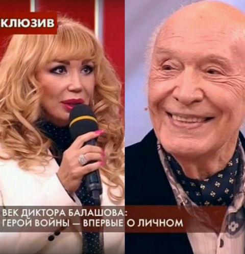 Маша Распутина и Виктор Балашов