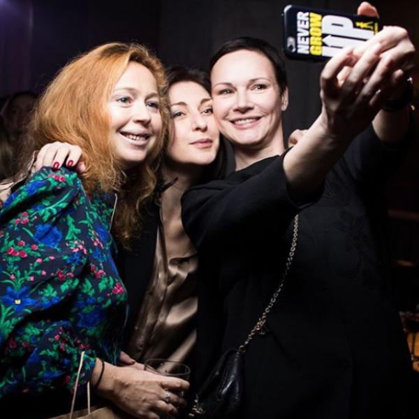 Елена Захарова с коллегами