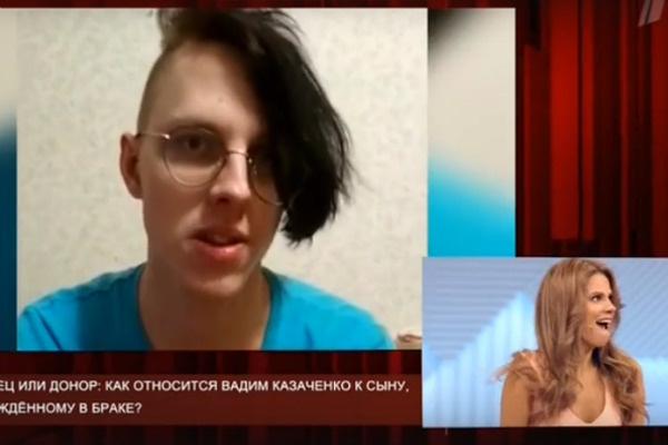 Молодой человек заявил, что он отец сына Ольги