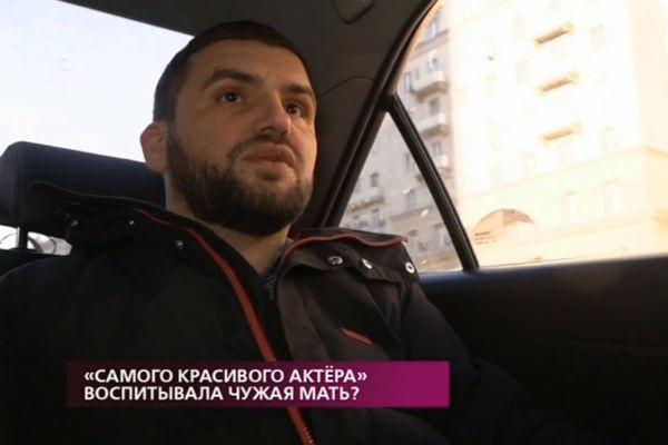 Дмитрий давно ищет настоящих родственников
