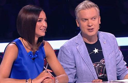 Ольга Бузова и Сергей Светлаков
