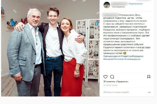 Меладзе и Джанабаева устроили сыну день рождения