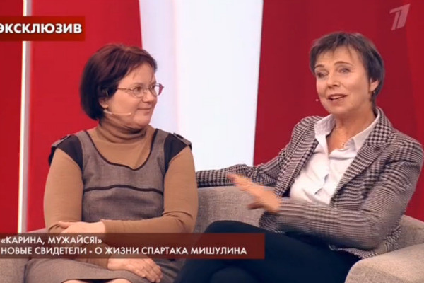 Одноклассница Еремеевой призналась, что роман развивался буквально на ее глазах