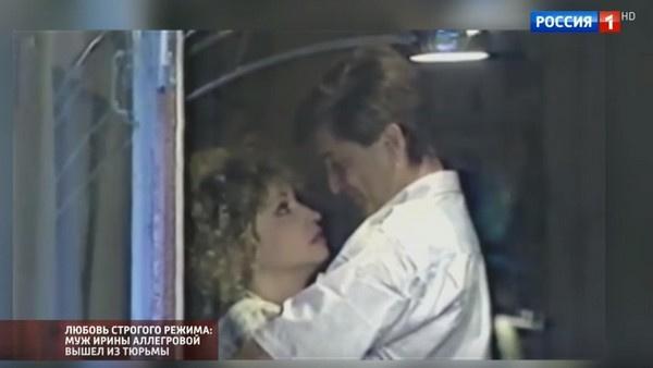 Капуста и Аллегрова не регистрировали отношения официально. В СМИ пишут, что влюбленные венчались под чужими фамилиями