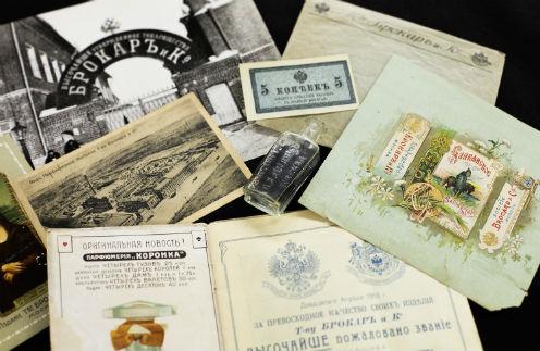 В Москве пройдет слет коллекционеров