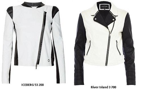 Куртка River Island, куртка ICEBERG