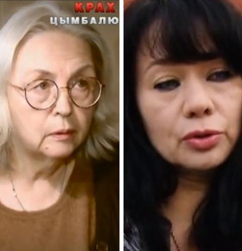 Татьяна Власова и Элина Мазур