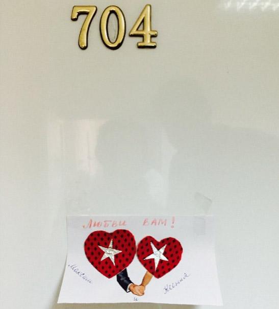 Вот так Ксению Собчак и ее мужа Максима Виторгана поздравили пациенты клиники