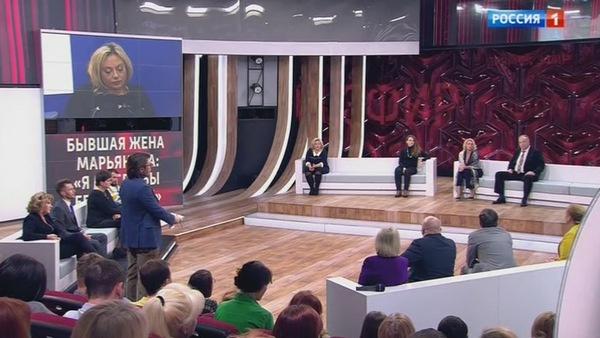 Участники программы обсуждают запись проверки Богдановой на детекторе лжи
