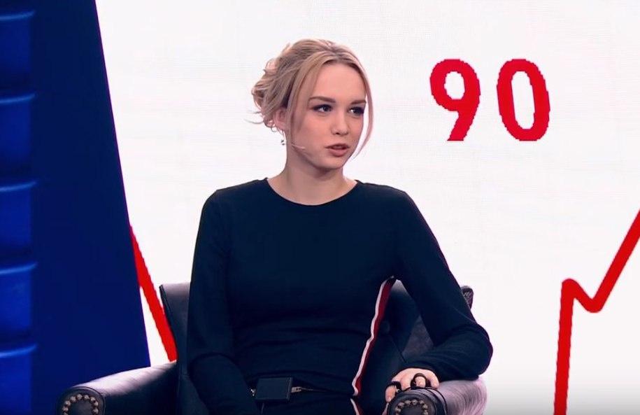 Диана Шурыгина решила восстановить девственность