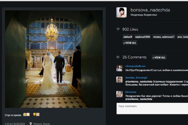 Один из снимков с венчания, которым поделилась Надежда Борисова
