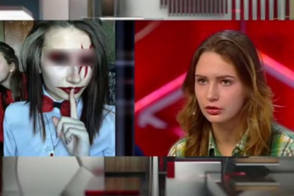 Алена Савченко слева в гриме