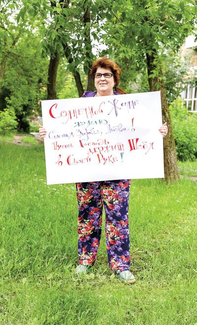 Ольга Замятина и ее поздравление