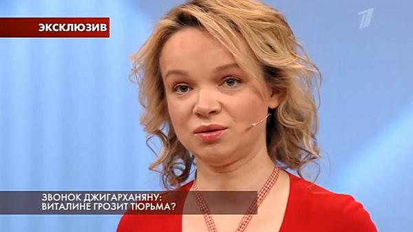 Виталина пыталась звонить Армену Борисовичу и даже приходила в театр