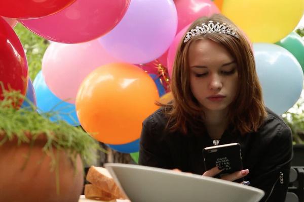 День рождения Дианы