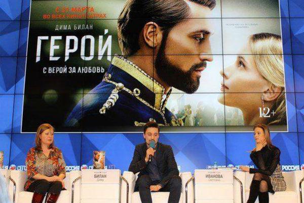 Дима Билан неоднократно признавался, насколько важным для него стал фильм «Герой»