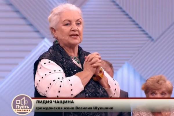 Лидия Чащина была в шоке от обмана любимого человека