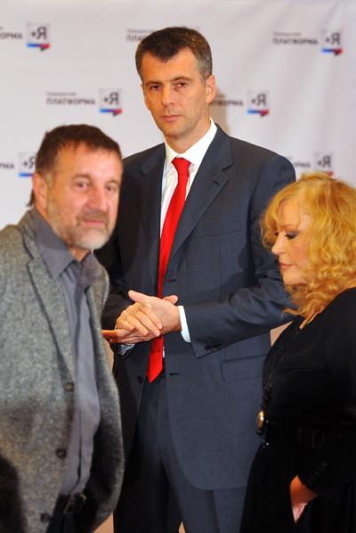 Михаил Прохоров с Аллой Пугачевой и Леонидом Ярмольником
