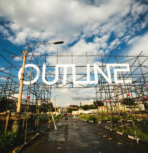 В Москве отменен Outline фестиваль