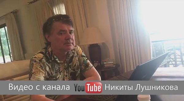 Евгений Осин отвечает на вопросы Даны Борисовой