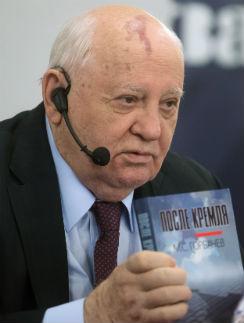 Сегодняшний Михаил Горбачев на новости в Интернете о своей кончине реагируеттак: «Не дождетесь!»