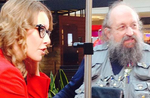 Ксения Собчак и Анатолий Вассерман