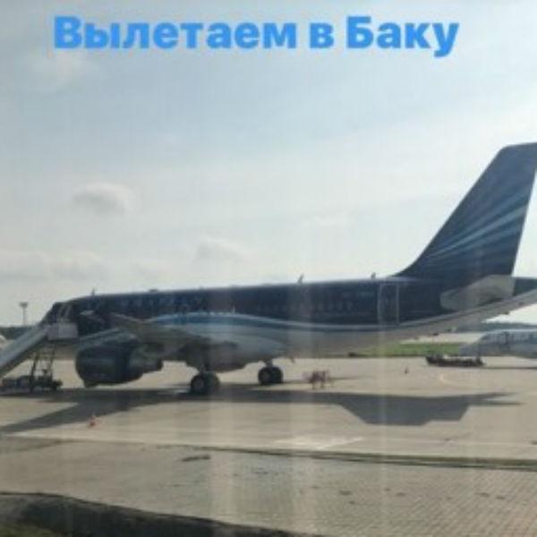 Кристина Орбакайте показала поклонникам фото лайнера, на котором отправилась в Баку